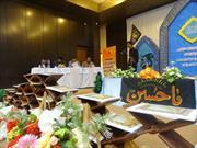 آغاز بزرگ ترین رویداد فرهنگی و قرآنی کهگیلویه و بویراحمد در شهرستان بهمئی