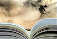 رونمایی از ۱۱ کتاب دفاع مقدس همزمان با دهه فجر