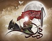 منظور از «اِمامٍ مَنْصُورٍ» در زیارت عاشورا/امامت بقیه الله(عج) خونبهای سیدالشهداء(ع) است