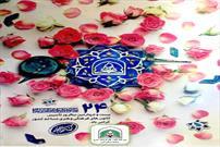 اعزام ۴۵ نفر از فعالان کانون های مساجد استان یزد به اردوی شهر مقدس قم