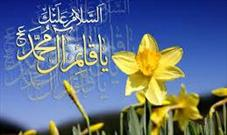 در نماز عیدمان هم آرزویی جز تو نیست    ...