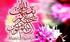 «امام» روح حاکم بر عید است/حقیقت نماز عید فطر