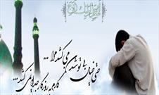 مانع اصلی ظهور در نگاه « افتتاح»/عواقب مهدی گزینی برای انتظار