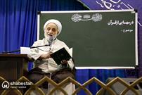 زمان ظهور در کلام قرآن
