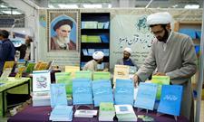 نخستین آئین گردهمایی تدبّر در قرآن کریم با محوریت دغدغه های قرآنی رهبر انقلاب