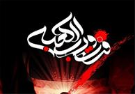 امیرالمومنین(ع)؛ اولین شهید ترور در اسلام/داعش در جنایات خود از خوارج الگو می گیرد