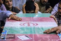 پیکر شهید مدافع حرم حمید قنادپور در اهواز تشییع شد
