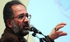 سوءاستفاده  سیاسی و انحرافی صهیونیست ها از اندیشه موعودگرایی