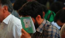 راز ندبه خوانی و گریه های عید فطر/حلقه وصل امام(عج) و منتظران!