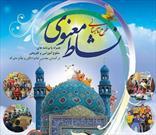 اجرای طرح نشاط معنوی در ۴۱ بقعه شاخص استان مرکزی