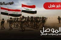 داعش با سقوط و نابودی به گور مذلت و خواری خواهد افتاد
