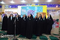 همايش لشكر فرشتگان در مصلاي جمعه بوشهر