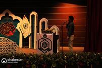 برگزاری چهل و یکمین دوره مسابقات قرآن استانی اوقاف در اراک
