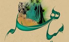 حقانیت اهل بیت(ع) در قاب مباهله/رمزگشایی های آیه مباهله از عظمت وجودی حضرت امیر(ع)