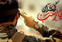 چه کنیم داعش دیگری ظهور نکند؟!/نوبت  افسران جنگ نرم است که از حرم دفاع کنند