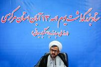 ایرانیان با حضورشان در راهپیمایی ۱۳آبان خشم خود را نسبت به استکبار نشان می دهند