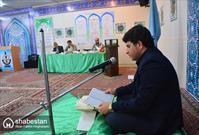 بیست و پنجمین دوره مسابقات قرآنی بسیج برگزار شد