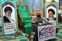 انقلاب ايران احیاگر فرهنگ غنی اسلامی و فرهنگ شهادت طلبي بوده است
