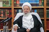 اسلام دین محبت، دوستی و همزیستی مسالمت آمیز است