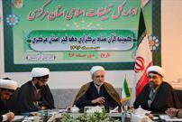 قرآن کریم بنمایه اصلی پیروزی انقلاب اسلامی است