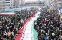 مردمی بودن نظام مهمترین پیام راهپیمایی ۲۲ بهمن/ انقلاب اسلامی ایران متعلق به امام زمان(عج) و مردم است