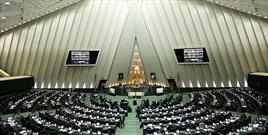 مخالفت مجلس با مهلت شش ماهه به دولت برای تعیین تکلیف واگذاریها