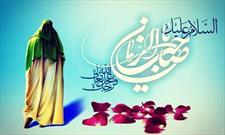 شباهت های امام زمان(عج) به قرآن