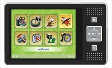 سامانه فروش محصولات دیجیتال در نمایشگاه قرآن راه اندازی می شود