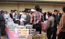 برگزاری نمایشگاه کتاب علوم قرآنی و نرمافزار در ایلام/ارائه بیش از ۵ هزار جلد کتاب