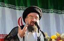 آیت الله خاتمی، سخنران بیست و نهمین سالگرد ارتحال امام خمینی در مرکز مازندران