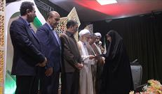 نفرات برتر چهل و یکمین دوره مسابقات قرآن کریم  استان مرکزی+ اسامی