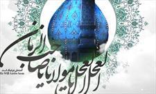 کارکردهای مسجد در جامعه منتظر