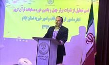 رسالت بزرگ فعالان و حافظان قرآنی، توسعه و ترویج فرهنگ و معارف قرآنی است