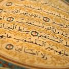 مسابقات سراسری قرآن بسیج در زنجان برگزار می شود