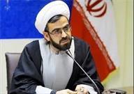 تجمع ضداستکباری استان مرکزی همزمان با ۱۳آبان