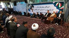 مراسم گرامیداشت سیزدهم آبان در استان مرکزی