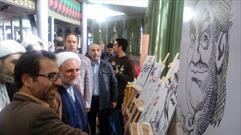 نمایشگاه پوستر ضداستکباری در مصلای بیت المقدس اراک دایر شد