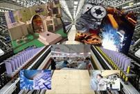 دوازدهمین نمایشگاه سراسری صنعت و  معدن  در اراک دایر می شود