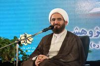 سیره نبوی بهترین سبک زندگی اسلامی در جامعه است