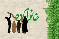 احیاء گفتمان نظام زن و خانواده محور برنامه های کانون های مساجد است