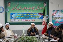 سیلی محکم مردم ایران به استکبار آنان را سردرگم کرده است