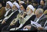 نخستین اجلاسیه ملی مهدویت و انقلاب اسلامی در قم برگزار شد