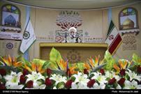 نخستین اجلاس ملی مهدویت و انقلاب اسلامی