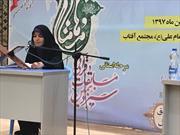 مسابقات مدهامتان هم اکنون در استان مرکزی در حال برگزاری است