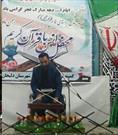 محفل انس با قرآن کریم در مسجد جامع قالهر برگزار شد