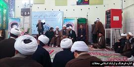 برگزاری همایش توانمندسازی ارکان مساجد