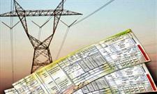 قبوض کاغذی  برق برای مشترکان استان مرکزی توزیع نمی شود