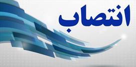 سرپرست فرمانداري شهرستان فراهان منصوب شد