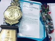 رتبه دوم مسابقات سراسری قرآن به کانون فرهنگی هنری مسجدالنبی قشم رسید