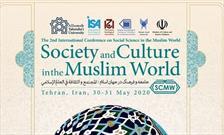 همایش بینالمللی جامعه و فرهنگ در جهان اسلام فراخوان مقاله داد